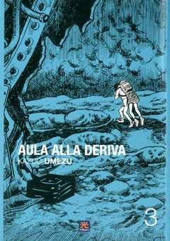 Copertina AULA ALLA DERIVA (m3) n.3 - AULA ALLA DERIVA, HIKARI