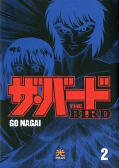 Copertina BIRD (m2) n.2 - THE BIRD, HIKARI