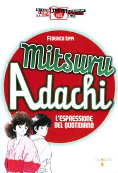 Copertina JAPAN FILES n.7 - MITSURO ADACHI - LA POESIA DEL QUOTIDIANO, IACOBELLI