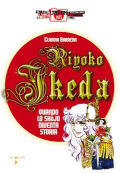 Copertina JAPAN FILES n.8 - RIYOKO IKEDA, IACOBELLI