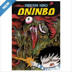 Copertina ONINBO (m2) n.1 - ONINBO, IN YOUR FACE COMIX
