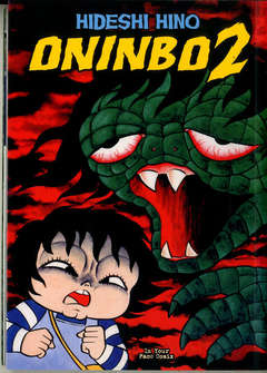 Copertina ONINBO (m2) n.2 - ONINBO, IN YOUR FACE COMIX