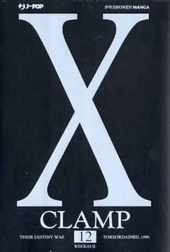 Copertina X n.12 - X, JPOP
