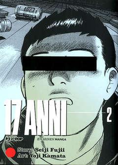 Copertina 17 ANNI (m4) n.2 - 17 ANNI, JPOP