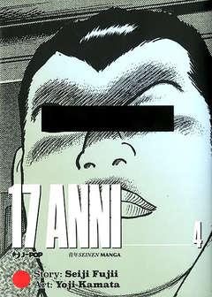 Copertina 17 ANNI (m4) n.4 - 17 ANNI, JPOP
