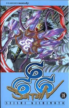 Copertina 666 SATAN n.18 - 666 SATAN, JPOP