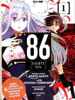 Copertina 86 EIGHTY SIX n.1 - 86 - EIGHTY SIX, JPOP