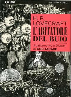 Copertina ABITATORE DEL BUIO n. - L'ABITATORE DEL BUIO, JPOP