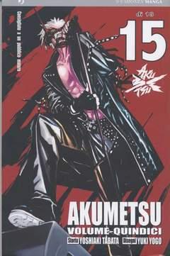 Copertina AKUMETSU n.15 - AKUMETSU, JPOP