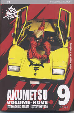 Copertina AKUMETSU n.9 - AKUMETSU, JPOP