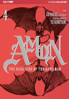 Copertina AMON THE DARKSIDE OF DEVILMAN n.4 - AMON THE DARKSIDE OF THE DEVILMAN, JPOP
