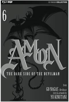 Copertina AMON THE DARKSIDE OF DEVILMAN n.6 - AMON 6 - THE DARKSIDE OF THE DEVILMAN, JPOP