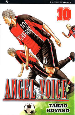Copertina ANGEL VOICE (m40) n.10 - ANGEL VOICE, JPOP
