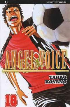 Copertina ANGEL VOICE (m40) n.18 - ANGEL VOICE, JPOP