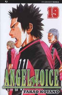 Copertina ANGEL VOICE (m40) n.19 - ANGEL VOICE, JPOP