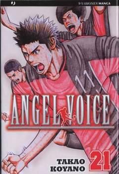 Copertina ANGEL VOICE (m40) n.21 - ANGEL VOICE, JPOP