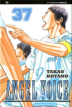 Copertina ANGEL VOICE (m40) n.37 - ANGEL VOICE, JPOP
