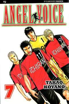 Copertina ANGEL VOICE (m40) n.7 - ANGEL VOICE, JPOP