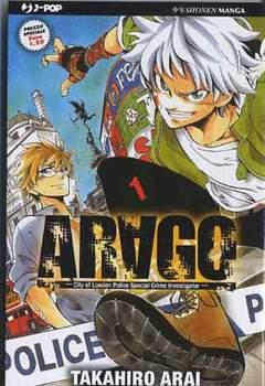JPOP - ARAGO (m9)