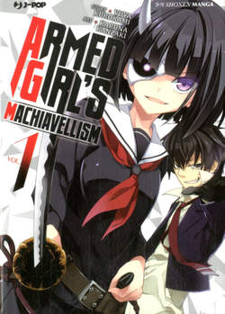 Copertina ARMED GIRL'S MACHIAVELLISM n.1 - ARMED GIRL'S MACHIAVELLISM, JPOP
