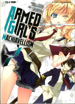 Copertina ARMED GIRL'S MACHIAVELLISM n.2 - ARMED GIRL'S MACHIAVELLISM, JPOP