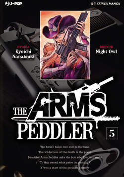 Copertina ARMS PEDDLER n.5 - ARMS PEDDLER, JPOP