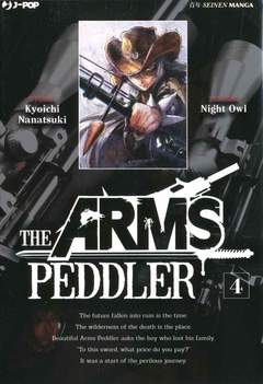 Copertina ARMS PEDDLER n.4 - THE ARMS PEDDLER, JPOP