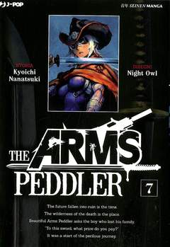 Copertina ARMS PEDDLER n.7 - THE ARMS PEDDLER, JPOP