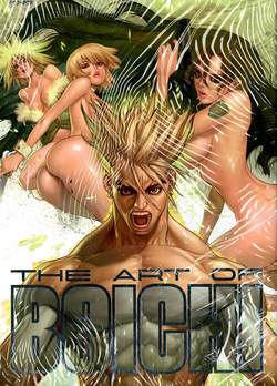 Copertina ART OF BOICHI n. - THE ART OF BOICHI, JPOP