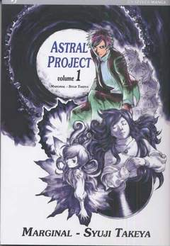 Copertina ASTRAL PROJECT n.1 - ASTRAL PROJECT, JPOP