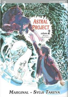 Copertina ASTRAL PROJECT n.2 - ASTRAL PROJECT, JPOP
