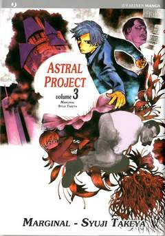 Copertina ASTRAL PROJECT n.3 - ASTRAL PROJECT, JPOP