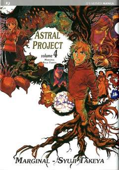 Copertina ASTRAL PROJECT n.4 - ASTRAL PROJECT, JPOP