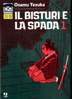 Copertina BISTURI E LA SPADA (m6) n.1 - IL BISTURI E LA SPADA, JPOP