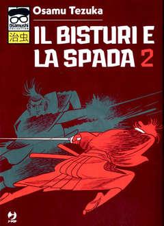 Copertina BISTURI E LA SPADA (m6) n.2 - IL BISTURI E LA SPADA, JPOP