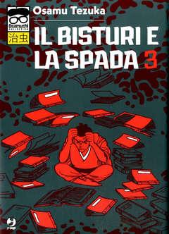 Copertina BISTURI E LA SPADA (m6) n.3 - IL BISTURI E LA SPADA, JPOP