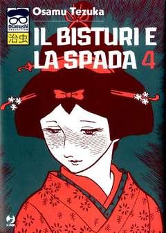 Copertina BISTURI E LA SPADA (m6) n.4 - IL BISTURI E LA SPADA, JPOP