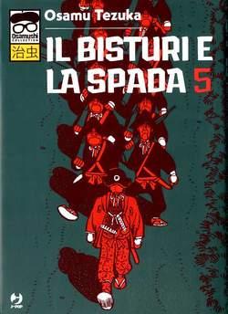Copertina BISTURI E LA SPADA (m6) n.5 - IL BISTURI E LA SPADA, JPOP