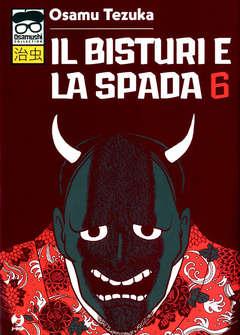 Copertina BISTURI E LA SPADA (m6) n.6 - BISTURI E LA SPADA 6, JPOP