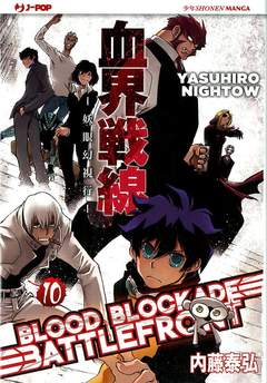 Copertina BLOOD BLOCKADE BATTLEFRONT m10 n.10 - BLOOD BLOCKADE BATTLEFRONT, JPOP