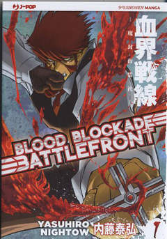 Copertina BLOOD BLOCKADE BATTLEFRONT m10 n.1 - BLOOD BLOCKADE BATTLEFRONT, JPOP