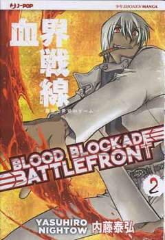 Copertina BLOOD BLOCKADE BATTLEFRONT m10 n.2 - BLOOD BLOCKADE BATTLEFRONT, JPOP