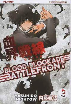 Copertina BLOOD BLOCKADE BATTLEFRONT m10 n.3 - BLOOD BLOCKADE BATTLEFRONT, JPOP