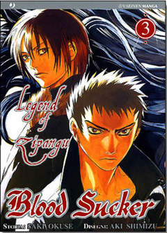 Copertina BLOOD SUCKER - LEGEND OF ZIPANGU n.3 - BLOOD SUCKER - LEGEND OF ZIPANGU, JPOP