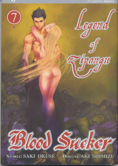 Copertina BLOOD SUCKER - LEGEND OF ZIPANGU n.7 - BLOOD SUCKER - LEGEND OF ZIPANGU, JPOP
