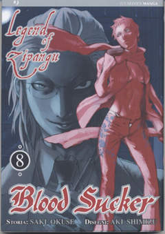 Copertina BLOOD SUCKER - LEGEND OF ZIPANGU n.8 - BLOOD SUCKER - LEGEND OF ZIPANGU, JPOP