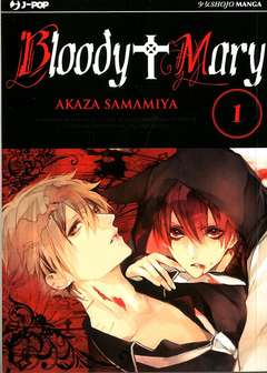 Copertina BLOODY MARY (m10) n.1 - BLOODY MARY, JPOP