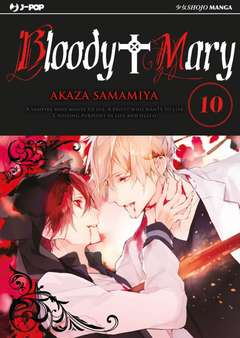Copertina BLOODY MARY (m10) n.10 - BLOODY MARY, JPOP