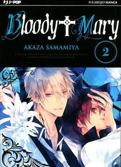 Copertina BLOODY MARY (m10) n.2 - BLOODY MARY, JPOP