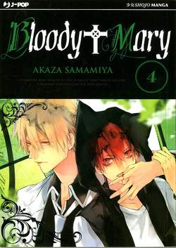 Copertina BLOODY MARY (m10) n.4 - BLOODY MARY, JPOP